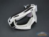 Crossbril MT XTR II wit